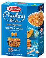 Макароны детские твердых сортов Barilla «Piccolini» mini Farfalle с тыквой и морковью 500 гр., фото 1