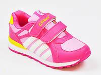 Розовые кроссовки на двух липах Clibee