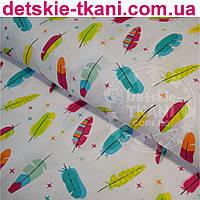 Бязь с маленькими разноцветными пёрышками (№381а)