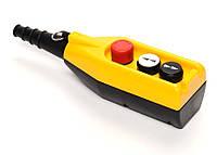 Пульт управления 3-кнопочный (аварийний стоп d=30mm) (2 скорости)