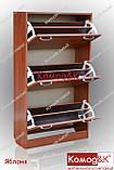 Обувница 3-я 700*260*1230 колір Яблуня, фото 2