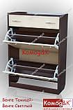 Обувница 2-я с ящиком 700*300*960 цвет Венге Темный+Светлый, фото 2