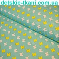 Ткань с жёлто-бирюзовыми бабочками (№383а)
