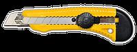 Нож с крутящимся фиксатором 18мм FAVORIT