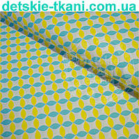Ткань с сеткой из лепестков жёлто-бирюзового цвета  (№385а)
