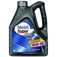 Масло моторное Mobil Super 2000 X1 Diesel 10W-40 (4л.)