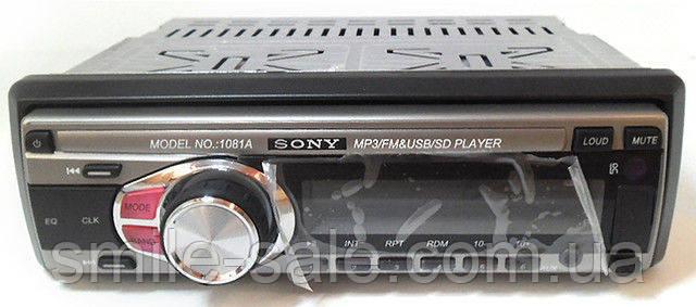 Автомагнитола Sony 1081A с USB, FM, MP3 + съемная панель! НОВАЯ