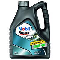 Масло моторное Mobil Super 1000 X1 15W-40 (4л.)