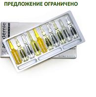 Academie Сборная коробка ампул с активным концентратом,1X10 шт, фото 1