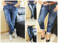 Новинки стильных женских джинсов коллекции осень 2016 уже в наличии