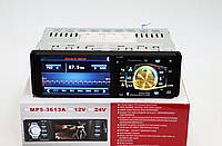 "Автомагнитола Pioneer 4032B Bluetooth - 4,1"" LCD TFT USB+SD DIVX/MP4/MP3, фото 1"