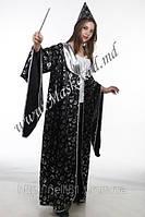 Карнавальный костюм Волшебник, Ночь, Маг, Колдун, Чародей, Фокусник для взрослых