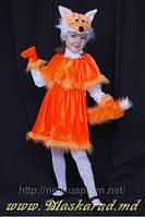 Карнавальный костюм «Лисичка»