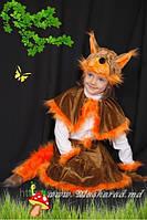 Карнавальный костюм «Белочка»