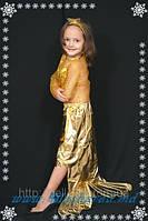 Карнавальный костюм «Рыбка - Золотая»