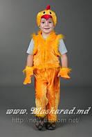 Карнавальный костюм Цыпленок, костюм Цыпленка для мальчика