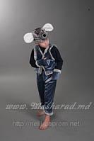 Карнавальный костюм Мышонок для мальчика, костюм Мышки, Мышонка, Мышь