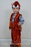 Карнавальный костюм «Тигренок»