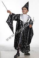 Карнавальный костюм Волшебник, Ночь, Маг, Колдун, Чародей, Фокусник для детей