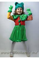 Карнавальный костюм «Лягушка»