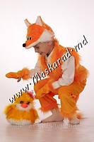 Карнавальный костюм Лисенок для мальчика, Лиса, Лисичка, Лис