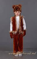 Карнавальный костюм Медвежонок для мальчика, Медведь, Медвежонка, Миша, Медведя, Мишки