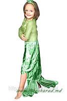 Карнавальный костюм «Русалка»