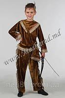 Карнавальный костюм Индеец, Индейца с сумкой для мальчика (велюровый)