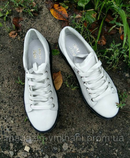 Женские кожаные кеды черные и белые. Украина efd58519939c5