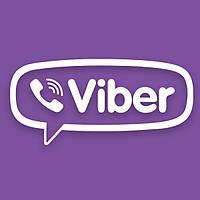 У нас есть viber
