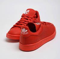Женские кроссовки Adidas Stan Smith RS Red