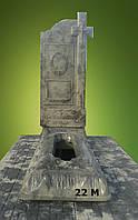 """Ритуальные памятники """"Правый крест"""", Код 22"""