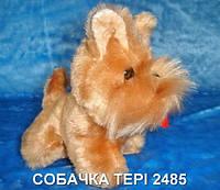 Игрушка Собачка Тери (16см)