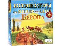 Настольная игра Колонизаторы Европа Hobby World 1134