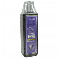 Гель для умывания с экстрактом лаванды, маслом жожоба, алоэ вера и витамином Е для сухой кожи / 120ml.