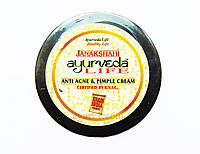 Крем для лица. Крем Кхади Anti Acne and Pimpl, Janakshahi Ayurveda Life / 50 g