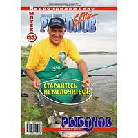 DVD диски  33
