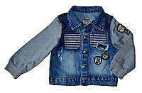 Джинсовая куртка для мальчика Overdo Kids 4533 р.104 голубой