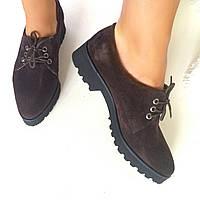 Стильные женские туфли для активной ходьбы от TroisRois из натурального замша.