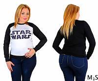 Кофта женская повседневная черная с белой вставкой спереди принт Звездные войны