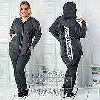 Штаны женские большого размера спортивного стиля серые графит