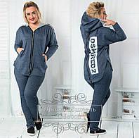 Штаны женские большого размера спортивного стиля серо-синие