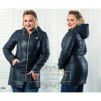 Куртка с капюшоном  удлиненная женская батал черный