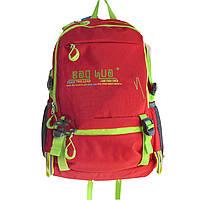 Ортопедический рюкзак для девочек и мальчиков. Отличное качество. Школьный ранец. Купить онлайн. Код: КДН509, фото 1
