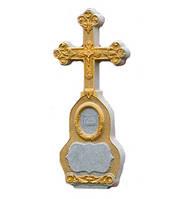 """Стелла """"Амарант"""" позол. хрест"""