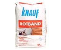 Кнауф Ротбанд штукатурка гипсовая универсальная 30кг