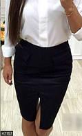 Офисная облегающая женская юбка карандаш по колено с разрезом сзади и спереди коттон мемори