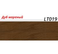 Плинтус пластиковый Line Plast (Лайн Пласт) LT019