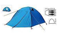 Двухслойная, трехместная палатка ZELART SY-A 15 с тамбуром.
