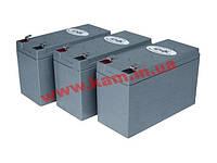 UPS Replacement Battery Cartridge Kit for select Tripp Lite, Best, Powerware, Liebert and ot (RBC53)